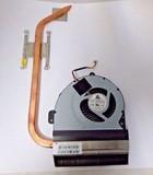 Heatsink + cooler Asus X54