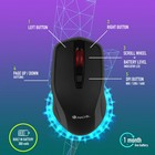 Mouse NGS Wireless Cruise recharging