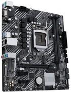 Moederbord S1200 Asus H510M-E (Gen 10/11)