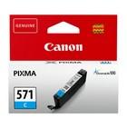 Cartridge Canon CLI-571C