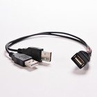 USB2.0 male -> 2 x female split/charging cable