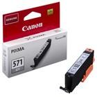 Cartridge Canon CLI-571GY